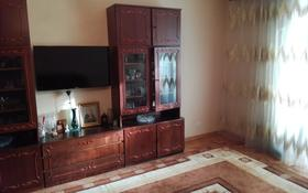 4-комнатная квартира, 92.5 м², 3/5 этаж, Павлова за 25.5 млн 〒 в Костанае