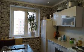 1-комнатная квартира, 43 м², 4/10 этаж, Домбыралы 3а — Валиханова за 11 млн 〒 в Кокшетау
