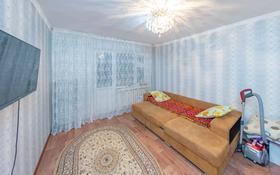 1-комнатная квартира, 35.5 м², 12/13 этаж, Б. Момышулы за ~ 13 млн 〒 в Нур-Султане (Астана), Алматы р-н