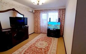 2-комнатная квартира, 51 м², 6/9 этаж, 10-й микрорайон 4 за 16.5 млн 〒 в Аксае