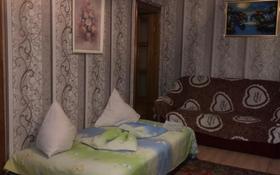 2-комнатная квартира, 48 м², 2/5 этаж посуточно, Тимирязева 180 за 6 000 〒 в Усть-Каменогорске