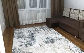 1-комнатная квартира, 46.1 м², 9/10 этаж, Жибек Жолы 9 — Сатпаева за ~ 15.8 млн 〒 в Усть-Каменогорске
