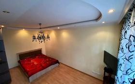 1-комнатная квартира, 60 м², 2/6 этаж посуточно, улица Курмангазы за 8 000 〒 в Атырау