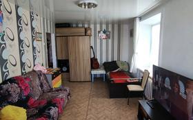 1-комнатная квартира, 31 м², 5/5 этаж, Дзержинского 60 за 8.7 млн 〒 в Костанае