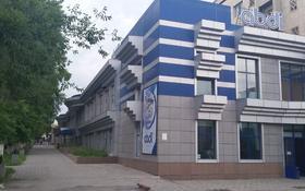 Здание, Ул. Койгельди 192 площадью 830 м² за 2 002 〒 в Таразе