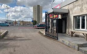 Офис площадью 226.4 м², Пр.Тлендиева 4/2 за 3 000 〒 в Нур-Султане (Астана), Сарыарка р-н