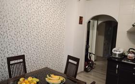 3-комнатная квартира, 75 м², 1/9 этаж, мкр Жетысу-2, Мкр Жетысу-2 за 35 млн 〒 в Алматы, Ауэзовский р-н