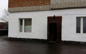 Помещение площадью 188 м², Энтузиастов 7 за 15.5 млн 〒 в Усть-Каменогорске