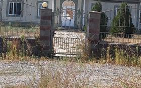 коммерческий объект за 80 млн 〒 в Талгаре