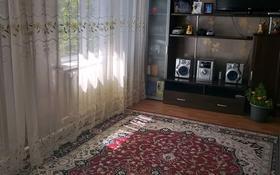 4-комнатный дом, 83 м², 8 сот., Воскресенский проезд 31-2 — 6-я Линейная за 11 млн 〒 в Экибастузе