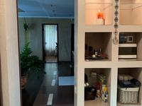 4-комнатная квартира, 97.9 м², 5/5 этаж