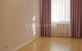 3-комнатная квартира, 58.5 м², 3/4 этаж, мкр Коктем-2, Манаса — Габдуллина за 26.7 млн 〒 в Алматы, Бостандыкский р-н