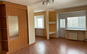 1-комнатная квартира, 30.9 м², 4/5 этаж, Казахстан 31 за 10.9 млн 〒 в Усть-Каменогорске