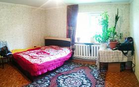 4-комнатный дом, 100 м², 10 сот., 23 мкр за 12 млн 〒 в Усть-Каменогорске