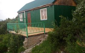 2-комнатный дом посуточно, 40 м², Новая Бухтарма за 10 000 〒
