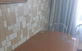 4-комнатная квартира, 98 м², 9/9 этаж, Машхур Жусупа 46 — М.Әуезова за 18 млн 〒 в Экибастузе