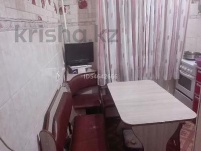 3-комнатная квартира, 52.2 м², 3/5 этаж, улица Катаева 103/1 за 12 млн 〒 в Павлодаре — фото 3