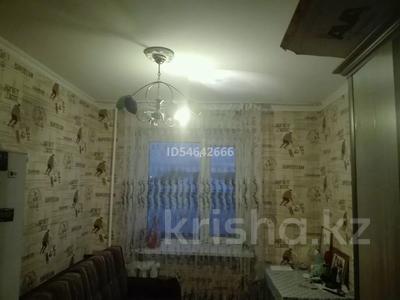 3-комнатная квартира, 52.2 м², 3/5 этаж, улица Катаева 103/1 за 12 млн 〒 в Павлодаре — фото 8