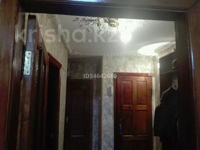 3-комнатная квартира, 52.2 м², 3/5 этаж, улица Катаева 103/1 за 12 млн 〒 в Павлодаре — фото 9