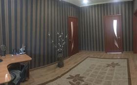 4-комнатный дом, 112 м², 10 сот., Алматинская 9 за 22 млн 〒 в Талдыкоргане