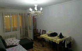 3-комнатная квартира, 65 м², 4/5 этаж, Карасай батыра за 16 млн 〒 в Талгаре