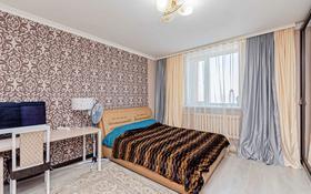 3-комнатная квартира, 97.1 м², 11/16 этаж, Тлендиева за 30.5 млн 〒 в Нур-Султане (Астана), Сарыарка р-н