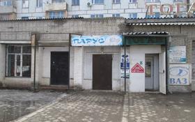 Магазин площадью 81.8 м², Пушкина 3 за 3.5 млн 〒 в Жезказгане