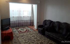 5-комнатная квартира, 110 м², 4/5 этаж, Привокзальный-3А, Баймуханова 3 за 27 млн 〒 в Атырау, Привокзальный-3А