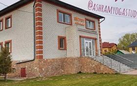 3х этажное здание из кирпича (коттедж) за 63 млн 〒 в Павлодаре