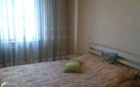 4-комнатная квартира, 97 м², 4/5 этаж, 4 мкр. жастар за 26 млн 〒 в Талдыкоргане