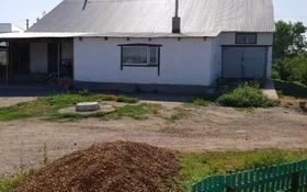 5-комнатный дом, 150 м², 25 сот., Наурызбай Батыра за 16 млн 〒 в Софиевке