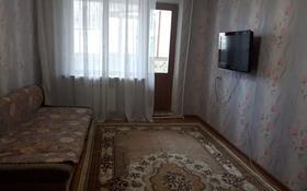 2-комнатная квартира, 65 м², 2/9 этаж посуточно, 11 20 за 7 000 〒 в Актобе, Новый город