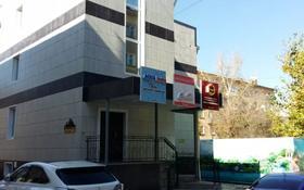 Помещение площадью 430 м², Орджоникидзе 42/1 за 155 млн 〒 в Усть-Каменогорске