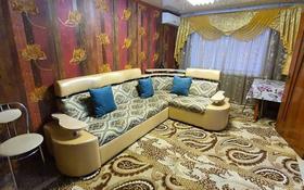 2-комнатная квартира, 47 м², 2/5 этаж помесячно, проспект Жамбыла за 120 000 〒 в Таразе