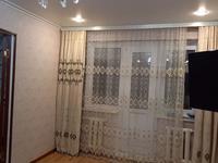 2-комнатная квартира, 46 м², 2/5 этаж, бульвар Гарышкерлер 28 за 8.5 млн 〒 в Жезказгане