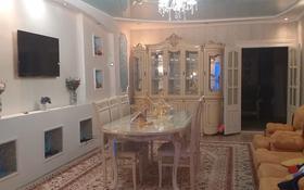 4-комнатный дом, 120 м², 4 сот., Матросва 3 — Ленина за 18 млн 〒 в Мичурино