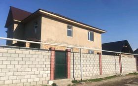 8-комнатный дом, 360 м², 30 сот., улица Абая 150 в за 32 млн 〒 в Коянкусе