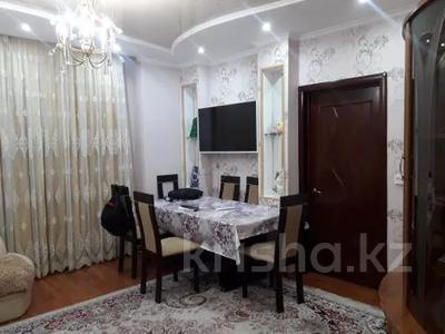 3-комнатная квартира, 75 м², 1/10 этаж, проспект Шахтёров 74 за 14.3 млн 〒 в Караганде, Казыбек би р-н — фото 5