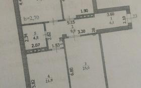 3-комнатная квартира, 114 м², 7/10 этаж, мкр Кадыра Мырза-Али за 38 млн 〒 в Уральске, мкр Кадыра Мырза-Али