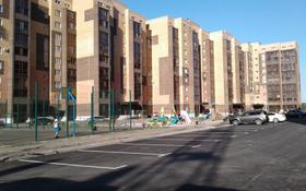 2-комнатная квартира, 42 м², 5/9 этаж помесячно, проспект Абылай-Хана 1 за 120 000 〒 в Кокшетау