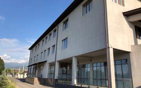 Здание, площадью 2100 м², мкр Алатау за ~ 1 млрд 〒 в Алматы, Бостандыкский р-н