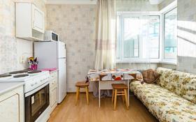1-комнатная квартира, 55 м², 22/23 этаж посуточно, Сарайшык 5 за 10 000 〒 в Нур-Султане (Астана)