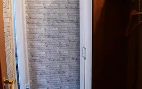 3-комнатная квартира, 54 м², 3/5 этаж, Аль-Фараби 100 за 11.5 млн 〒 в Костанае