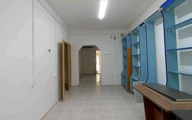 Магазин площадью 50 м², Мерей 10 — Журба за 10 млн 〒 в
