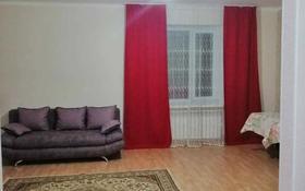 1-комнатная квартира, 36.3 м², 2/7 этаж, Ахмета Байтурсынова 46/1 за 12.3 млн 〒 в Нур-Султане (Астана)