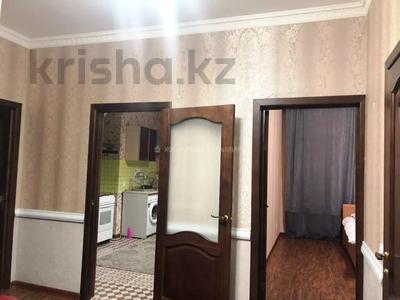 2-комнатная квартира, 80 м², 3/17 этаж помесячно, проспект Кунаева 91 — Рыскулова за 150 000 〒 в Шымкенте — фото 6