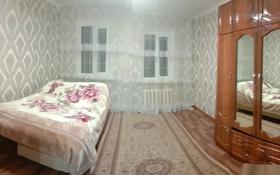 6-комнатный дом, 120 м², 5.5 сот., Целиноградская 38 — Карбышева за 32 млн 〒 в Алматы, Медеуский р-н
