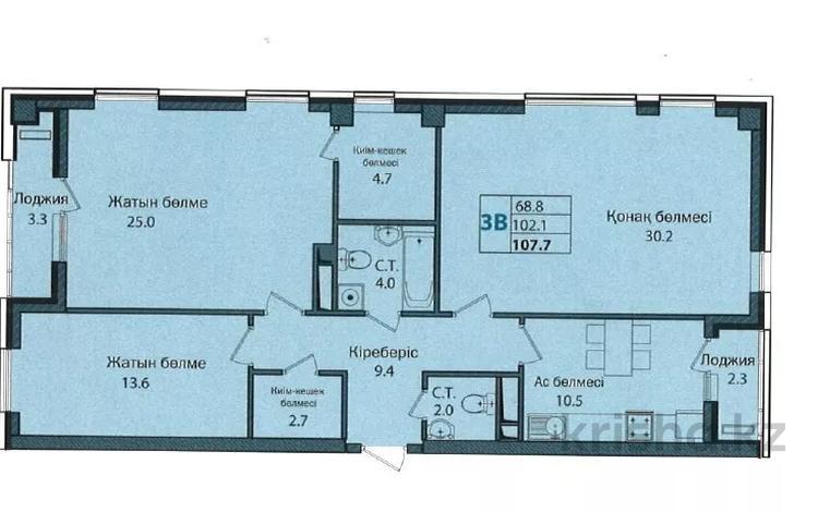 3-комнатная квартира, 104.6 м², 7/9 этаж, Абая 130 — Мынбаева за ~ 62.8 млн 〒 в Алматы, Бостандыкский р-н