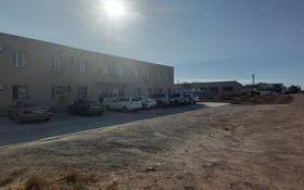 Офис площадью 2000 м², 1-й мкр, 1мик за 3 500 〒 в Актау, 1-й мкр