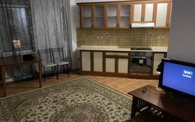 1-комнатная квартира, 40 м², 6/6 этаж помесячно, Калдаякова 2 за 120 000 〒 в Нур-Султане (Астана), Алматы р-н